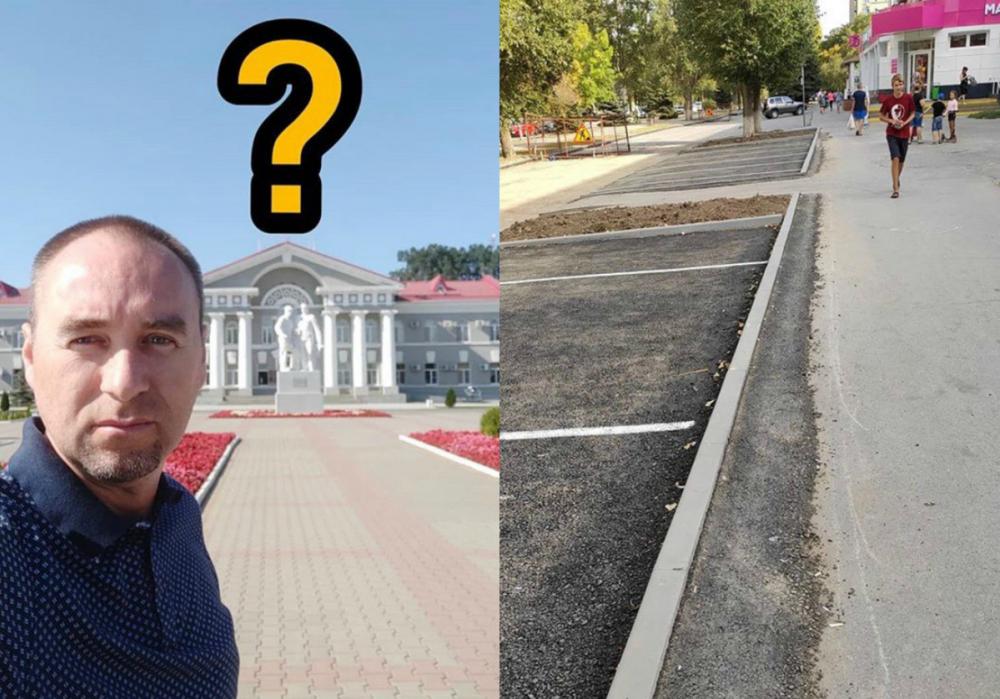 Появившаяся загадочным образом парковка на Ленина привлекла внимание волгодонцев