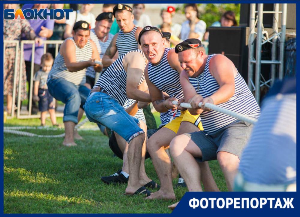 Как Волгодонск отметил День ВМФ