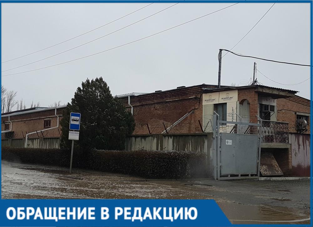 Автобусная остановка на переулке Маяковского «ушла под воду»