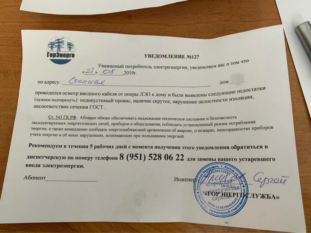 Заявка в россельхозбанк онлайн заявка рефинансирование