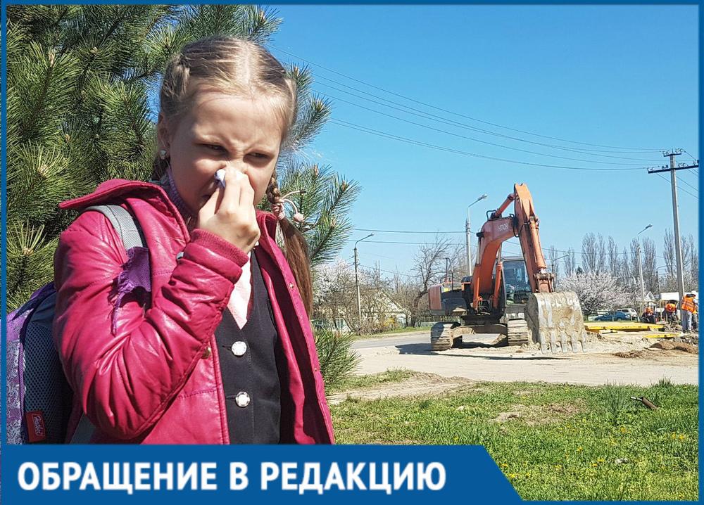 Жители улицы Степной в Волгодонске требуют обеззараживания грунта после аварии на коллекторе К-5