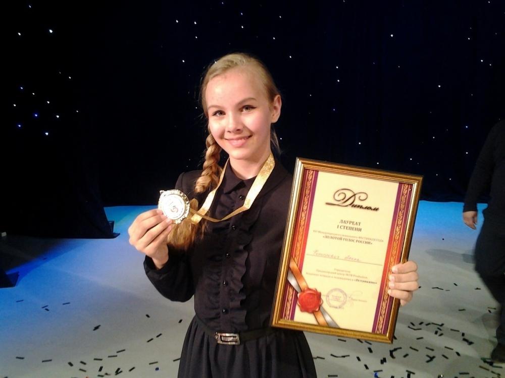 Волгодончанка блеснула вокальными данными на фестивале «Золотой голос России»