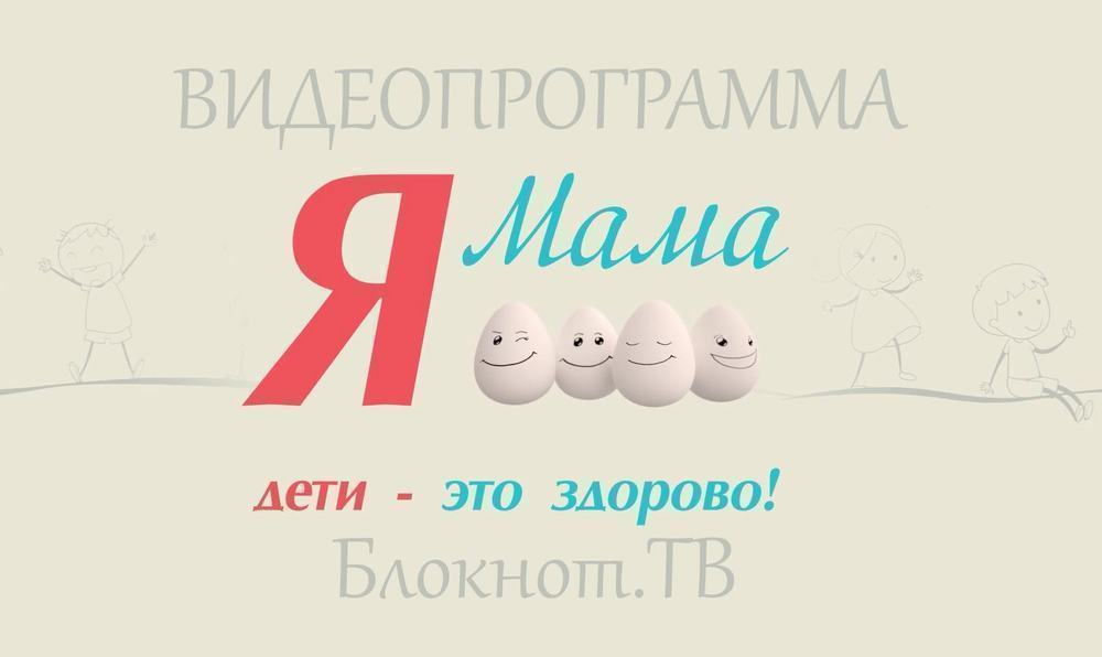 Декретный отпуск – не приговор! Как без скуки в Волгодонске провести первые месяцы жизни ребенка?