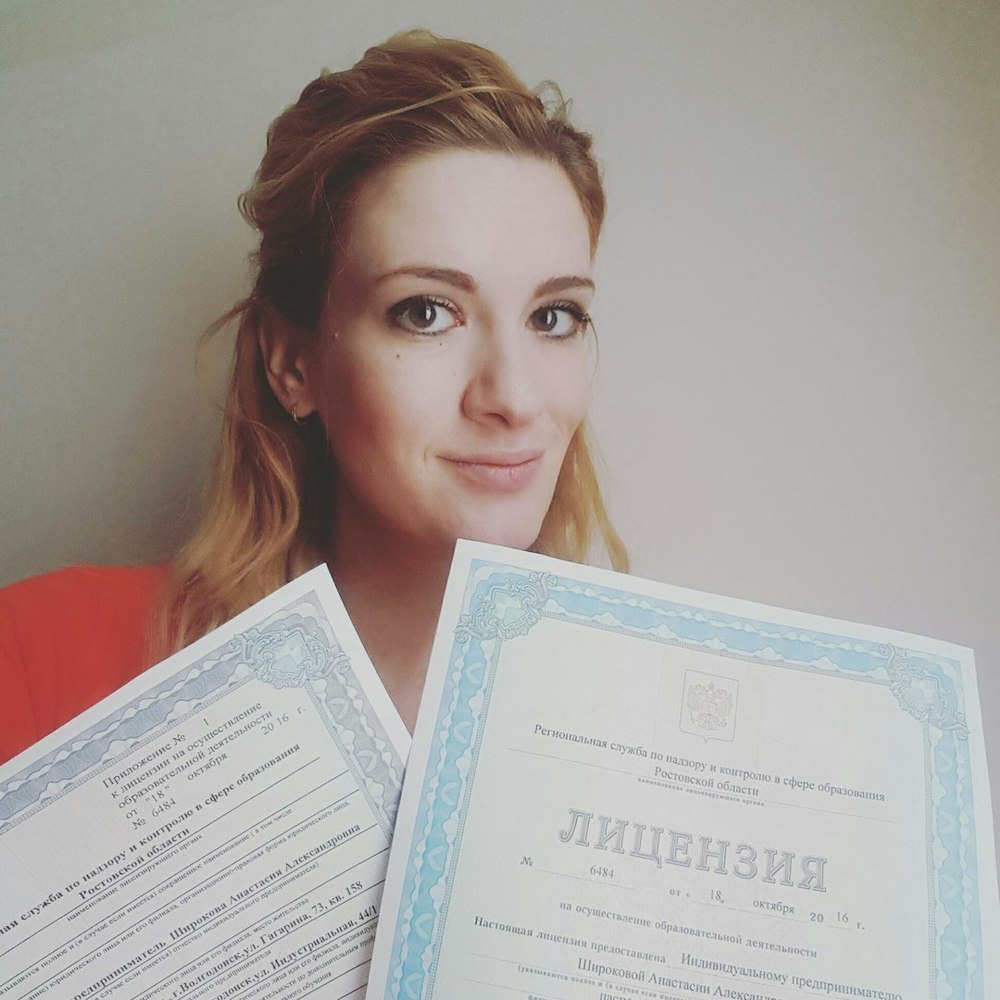 Стали известны имена лучших предпринимателей Волгодонска в 2016-м году