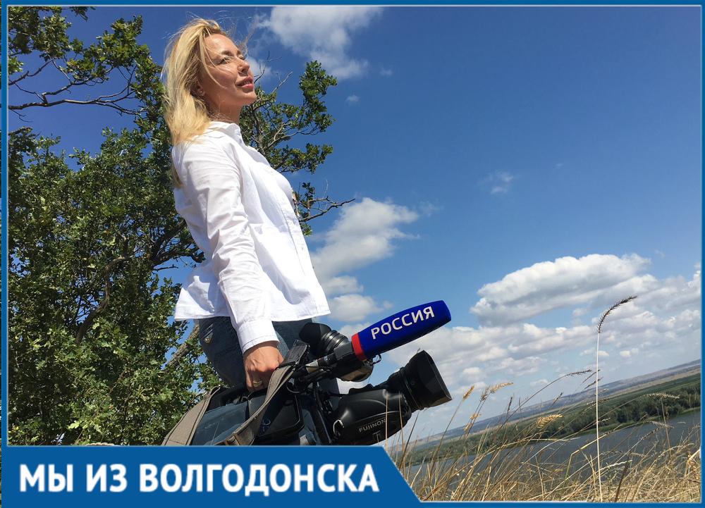 Журналист из Волгодонска сняла фильм про земляка - маньяка