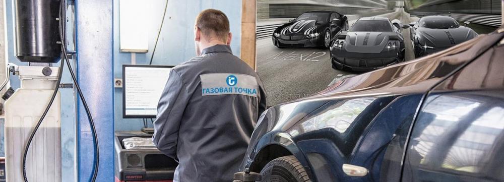 Волгодонцы и цимляне могут начать экономить на топливе для своего авто