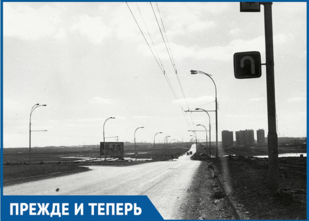 Как выглядел проспект Строителей 38 лет назад