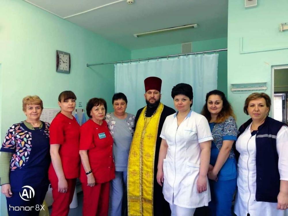 В Страстную Седмицу БСМП Волгодонска посетил священник