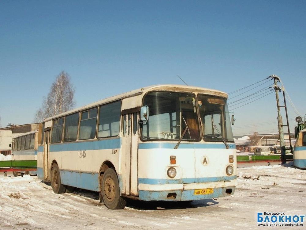 Общественный транспорт в Волгодонске станет экологически чище