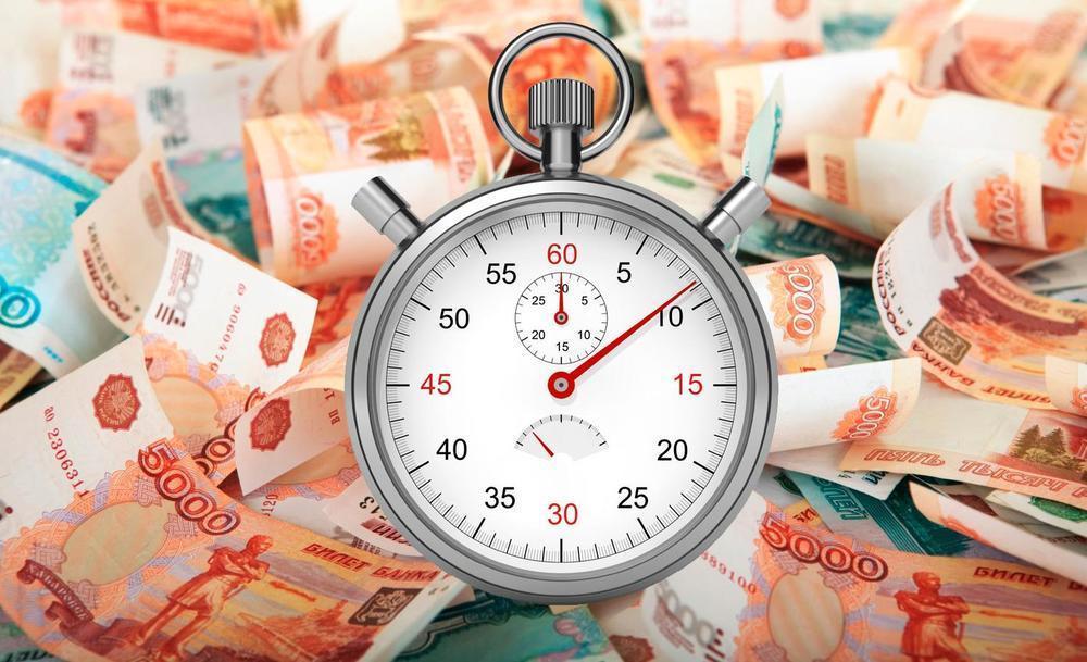 Администрация Волгодонска займёт порядка 150 миллионов рублей на погашение долгов