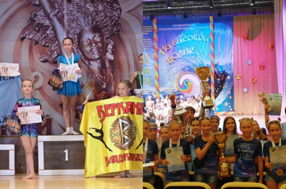 Юные волгодонцы блеснули на Международных конкурсах