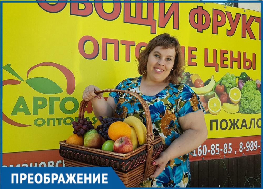 За победу в проекте «Преображение» Анна Гущина получила корзину фруктов от компании «Аргофрут»