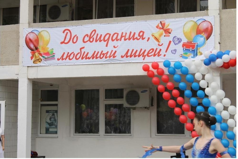 Выпускники каких школ Волгодонска получили самые высокие баллы на ЕГЭ