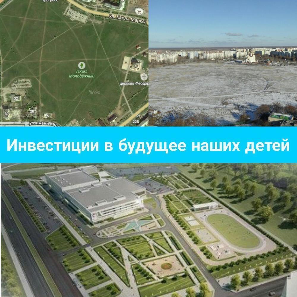 Волгодончанка в соцсетях ищет инвесторов на строительство спортивного комплекса в парке Молодежный