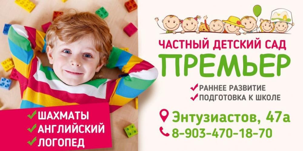 чем занять детей в группе продленного дня московский кредитный банк курс сегодня