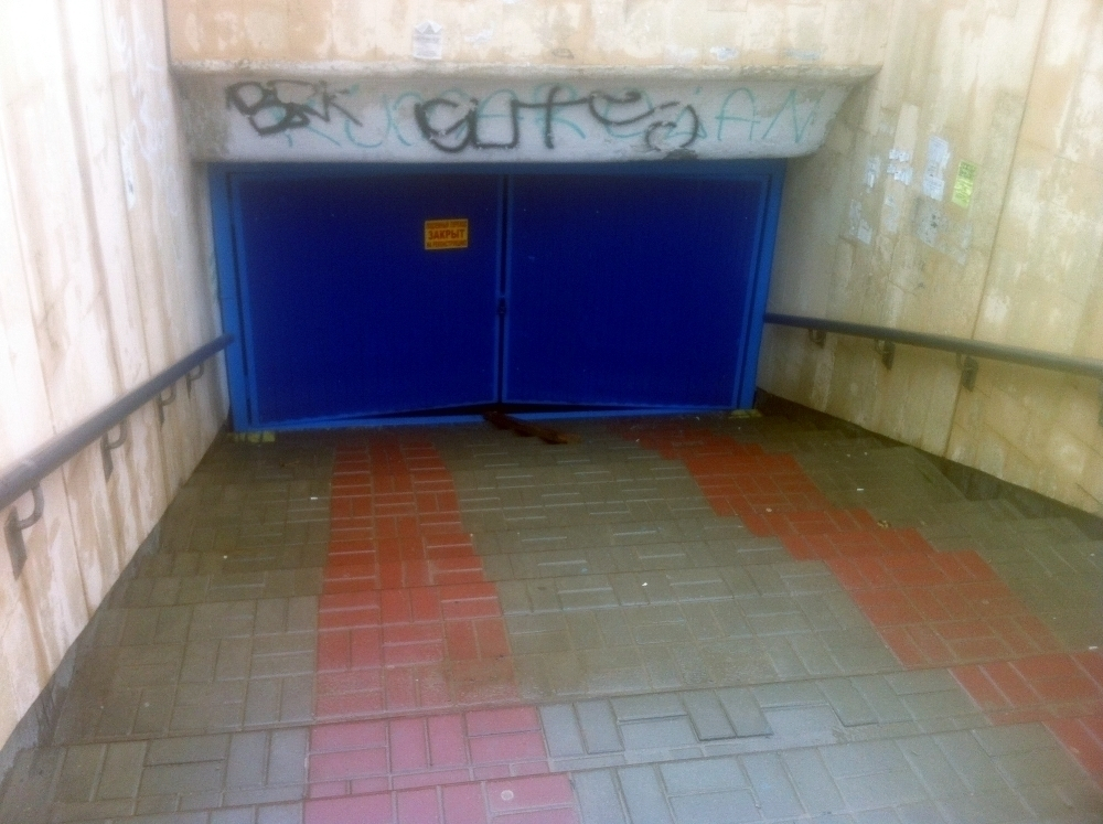 Волгодонцы возмущены реконструкцией подземного перехода на проспекте Строителей