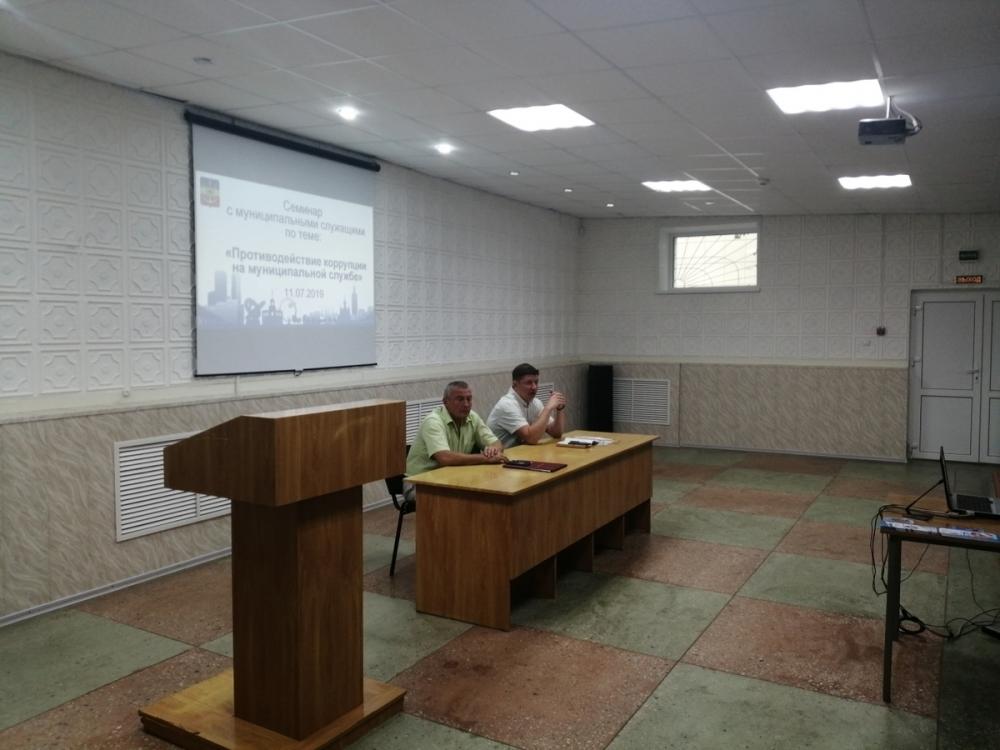 Медработникам Волгодонска напомнили об ответственности за коррупционные правонарушения