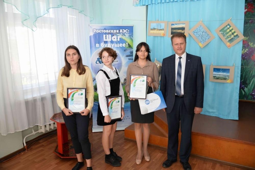 Церемония чествования победителей международного фотоконкурса прошла в Волгодонске