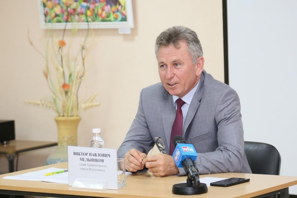Стал известен доход главы администрации Волгодонска Виктора Мельникова за 2018 год