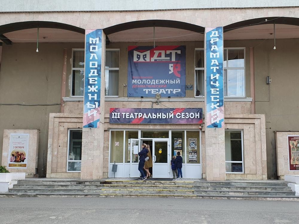 В Волгодонске вновь пройдут гастроли Шахтинского драматического театра