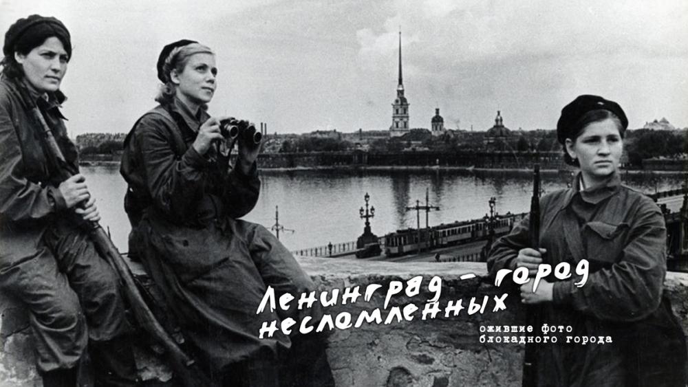 В Волгодонске создали ролик к 9 мая с ожившими фотографиями