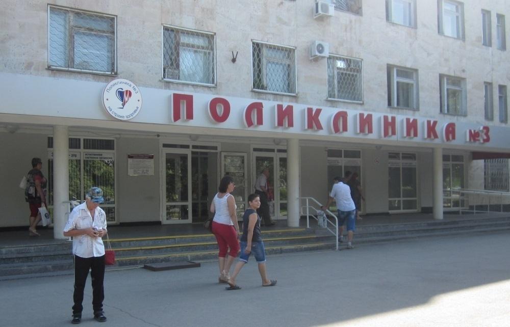Строить новый корпус поликлиники №3 в Волгодонске не будут