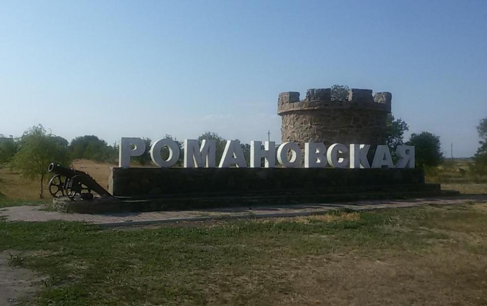 Жена полицейского насмерть сбила пешехода в станице Романовской