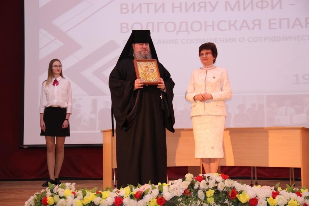 ВИТИ НИЯУ МИФИ подвел итоги конференции и подписал Соглашение о сотрудничестве с Волгодонской епархией