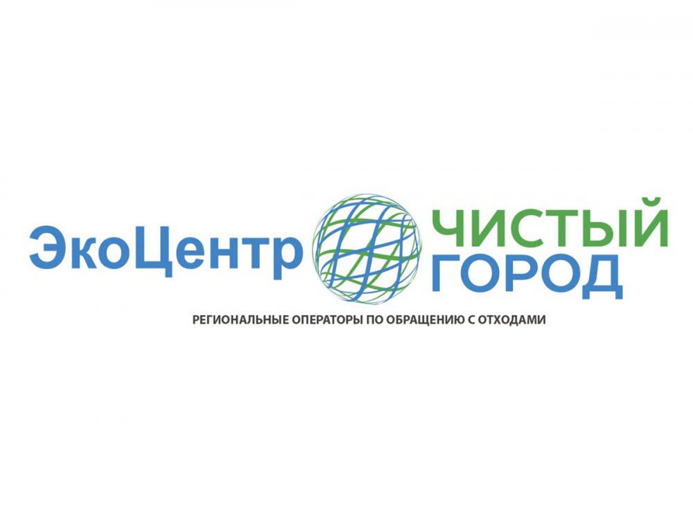 В Волгодонском МЭОКе за отсутствие договора на вывоз ТКО предпринимателям вынесены штрафы на сумму в 140 тысяч рублей