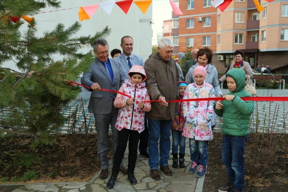 На улице Весенней состоялось открытиеновойсовременной детской площадки