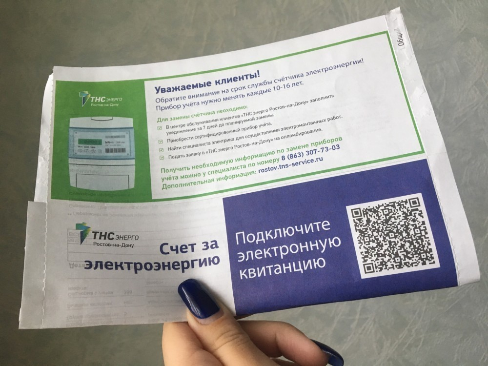 Более полумиллиарда рублей задолжали волгодонцы за услуги ЖКХ