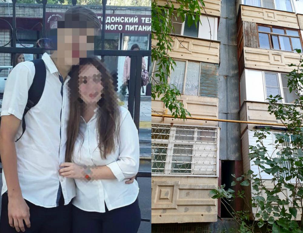 Стали известны подробности трагической гибели подростков в Волгодонске