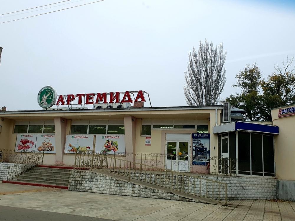 В Волгодонске останутся пять магазинов «Артемида»