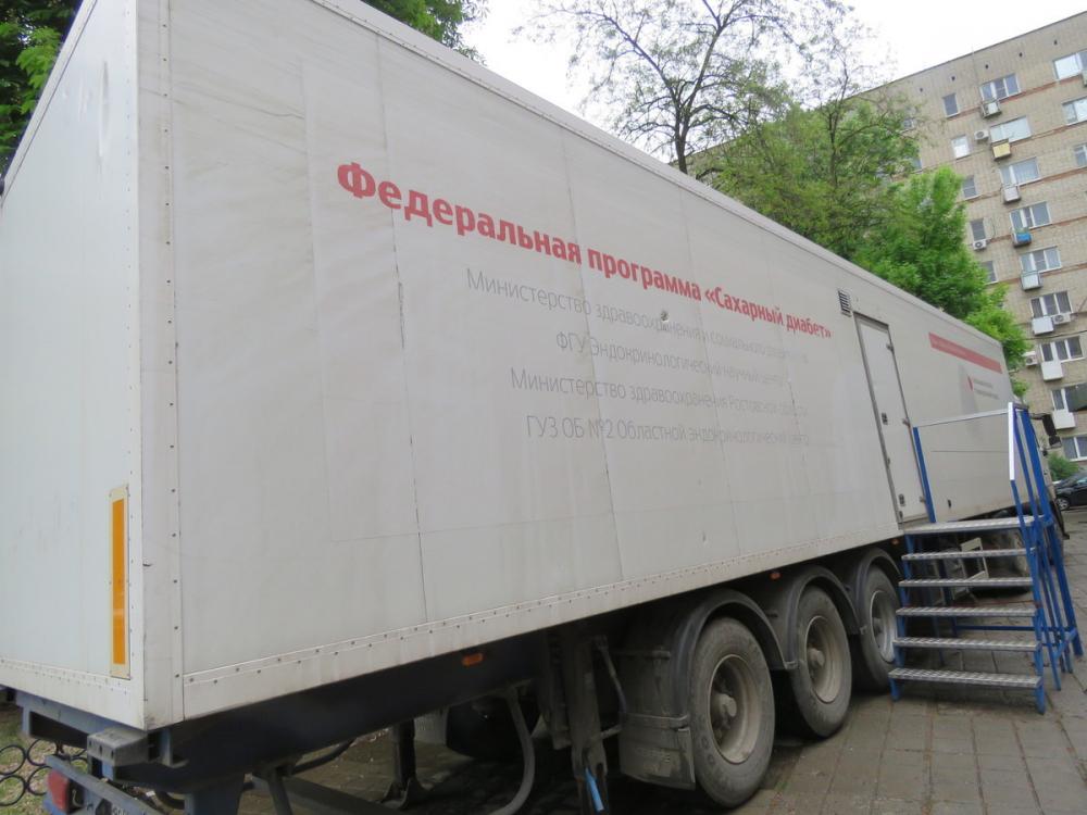 В Волгодонск приедет диабетический модуль из Ростова-на-Дону