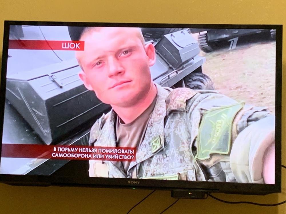«Люди плачут в Волгодонске»: Первый канал показал историю убийства волгодонца Романа Сташенина