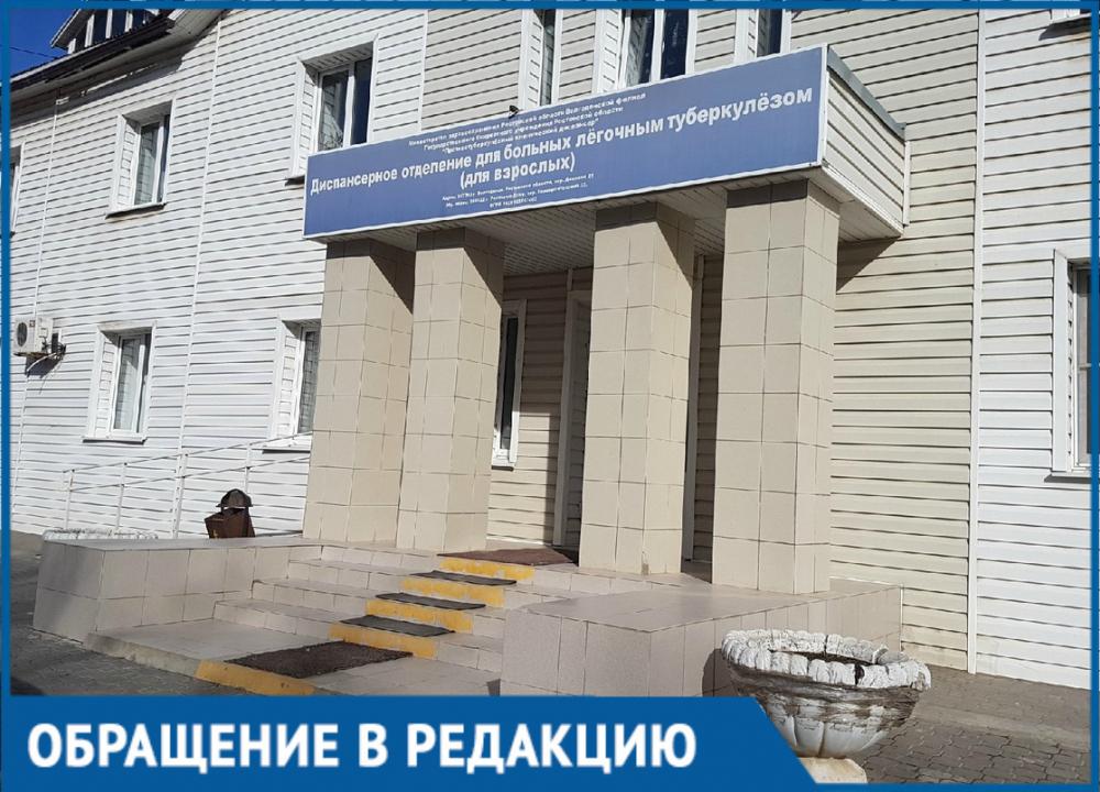 Присоединение нас к Цимлянску может негативно сказаться на пациентах Волгодонска, - работники тубдиспансера