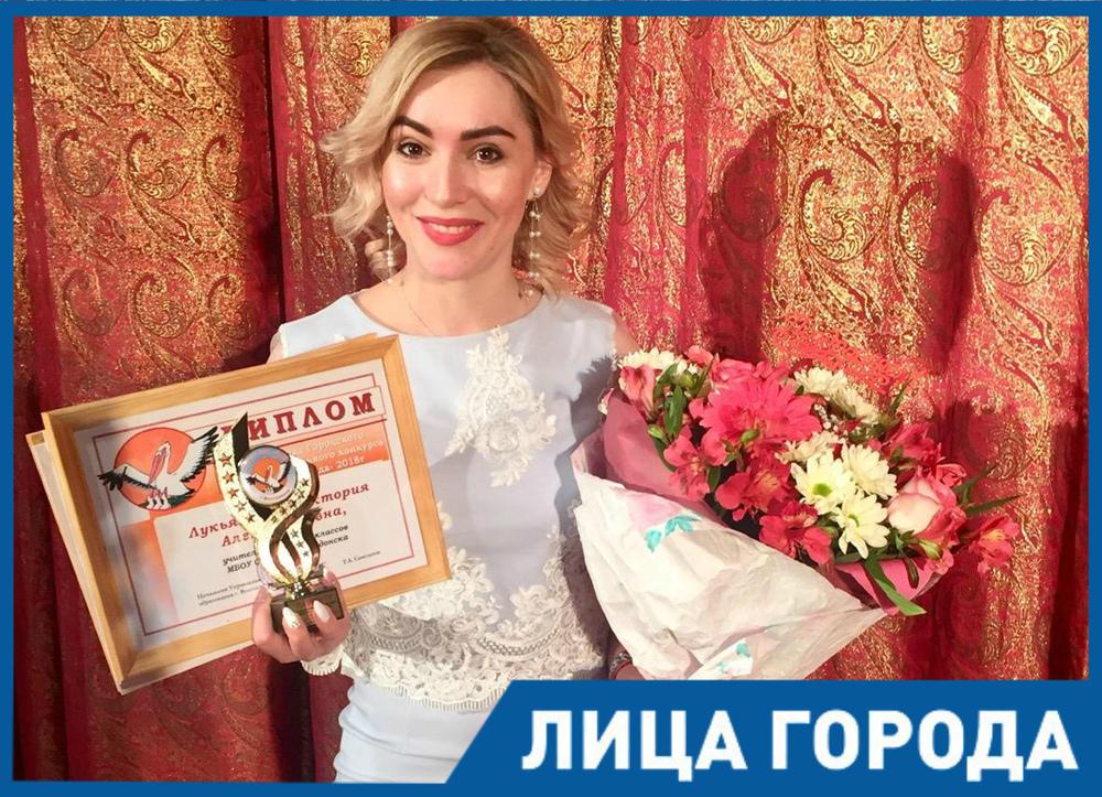 Быть учителем – не только огромная ответственность, но и большое счастье, - Виктория Лукьяненко