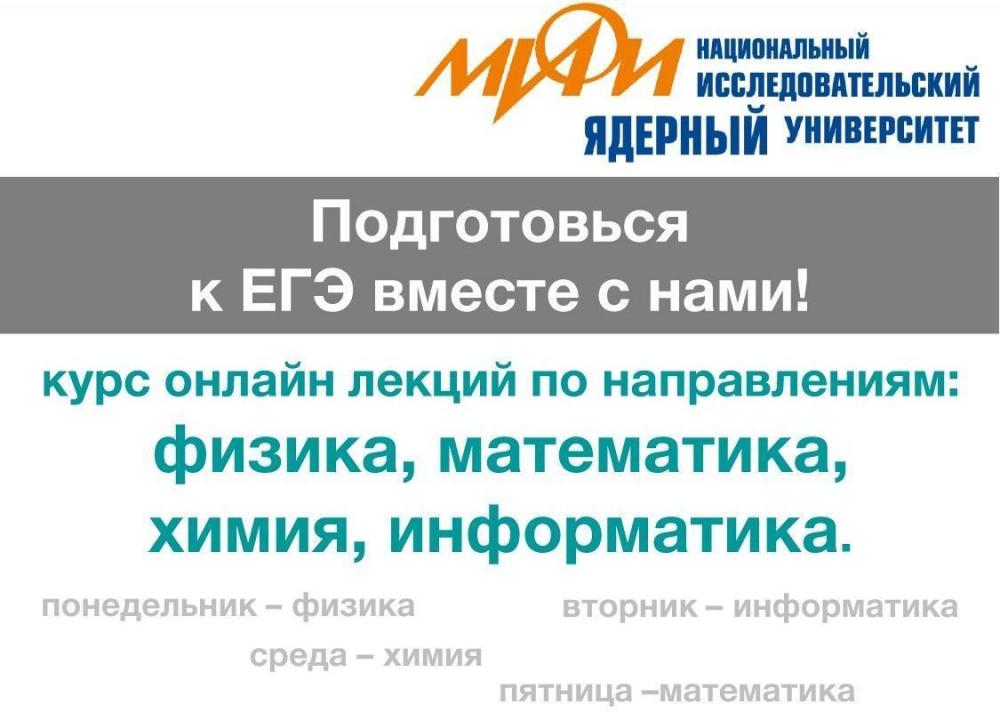 Он-лайн подготовка к ЕГЭ у преподавателей-разработчиков бесплатно!