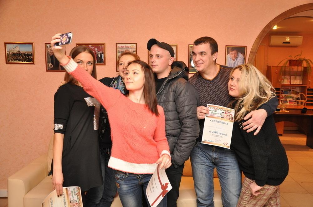 Состоялось награждение победителей конкурса «Самое крутое новогоднее селфи»