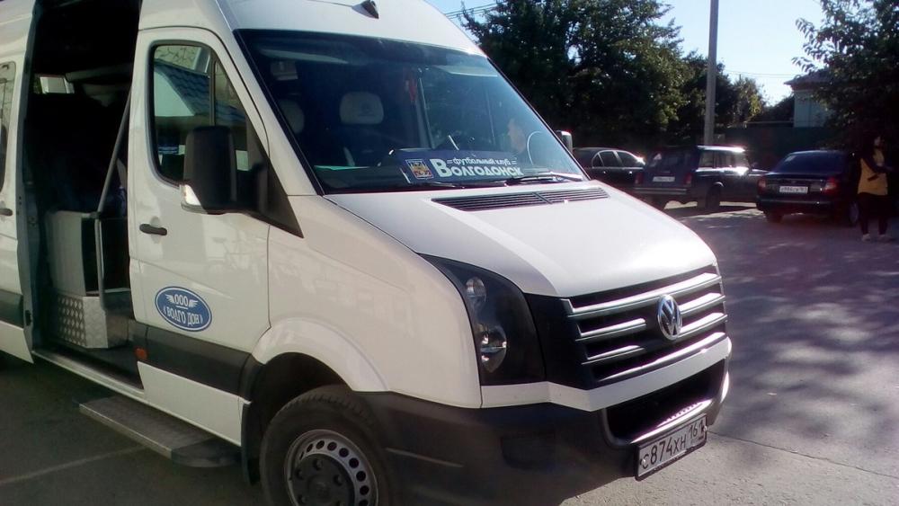 ФК «Волгодонск» отправился на игру в Ростов