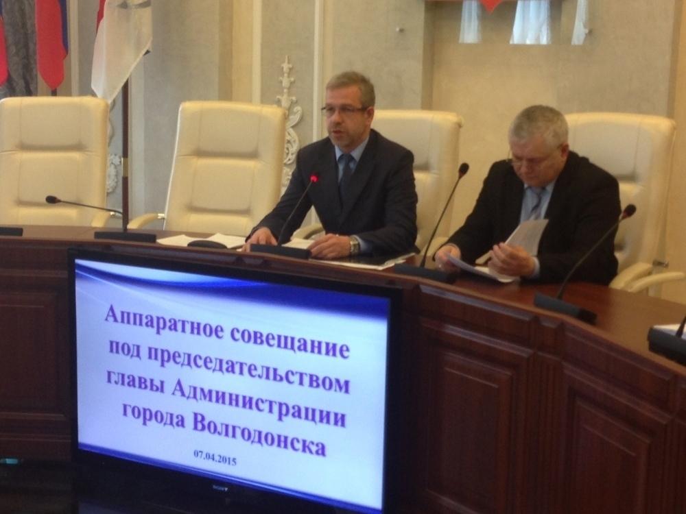 Глава администрации Волгодонска пожелал чиновникам избавиться от дурных мыслей