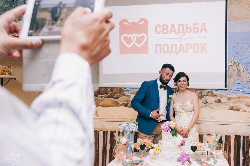 У волгодонцев есть возможность сыграть свадьбу бесплатно