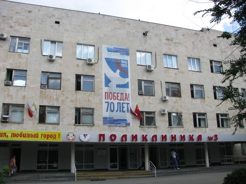 При сдаче в концессию поликлиники №3 в Волгодонске может быть использован опыт Самарской области