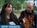 4 500 рублей за домофон в месяц, это что за цена, - волгодонцы о беспределе с установкой домофонов