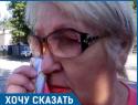 «Она оставила меня на вымирание»: Пожилая учительница ищет свидетелей жестокого поступка автомобилистки
