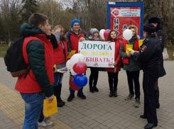 «Дорога не должна убивать!»: в Волгодонске студенты с плакатами привлекали внимание пешеходов и водителей