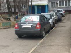 Волгодонские автомобилисты высмеивают новый закон об обязательной наклейке знака «Ш»