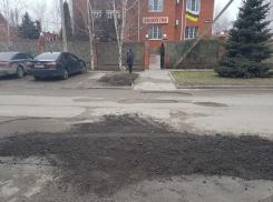«По новым технологиям» заделали опасные ямы в Волгодонске