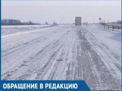 Оо7 волгодонск газета подать объявление подать объявление бесплатно без регистрации красдом