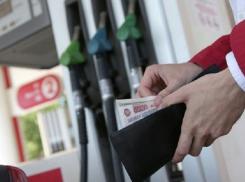Стоимость 92-го бензина в Волгодонске стремительно приближается к отметке 40 рублей